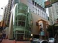 HK CWB King s Road n Lau Sin Street L'Hotel Causeway Bay Harbour View 1.JPG