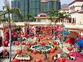 HK Gold Coast Marina Magic Shopping Mall 2006.jpg
