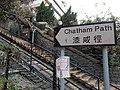 HK ML 半山區 Mid-levels 梅道 May Road Chatham Path name sign February 2020 SS2.jpg