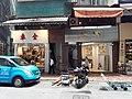 HK SW 上環 Sheung Wan 永樂街 Wing Lok Street near 文咸街 Bonham Strand August 2020 SS2 16.jpg