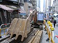 HK Sai Ying Pun 西環正街 Centre Street 鏟泥車 road repair machine Excavators.jpg