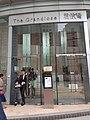 HK TKO 將軍澳 Tseung Kwan O 唐德街 Tong Tak Street 唐俊街 Tong Chun Street November 2019 SS2 05 The Grandiose entrance.jpg