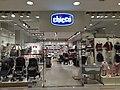 HK TST 尖沙咀 Tsim Sha Tsui 海港城 Harbour City 海運大廈 Ocean Terminal mall shop January 2020 SS2 28.jpg