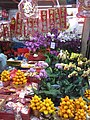 HK Tai Po 大埔 On Cheung Road shop Chinese New Year goods Jan-2013.jpg