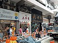 HK WC 灣仔 Wan Chai 莊士敦道 Johnston Road shops April 2021 SS2 03.jpg