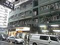 HK Yau Ma Tei 文華新邨 Man Wah Sun Chuen rainy June-2011 w.jpg