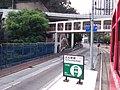 HK tram 7 view 港島東區 Eastern District 西灣河 Sai Wan Ho 筲箕灣道 Shau Kei Wan Road March 2021 SSG 34.jpg