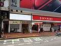 HK tram view CWB Causeway Bay Yee Wo Street shop BEA Bank of East Asia February 2019 SSG.jpg