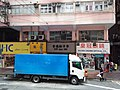HK tram view WC 灣仔 Wan Chai 軒尼詩道 Hennessy Road On Lok Lane Cheong Ip Building September 2019 SSG 05.jpg