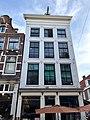 Haarlemmerstraat, Haarlemmerbuurt, Amsterdam, Noord-Holland, Nederland (48719718243).jpg