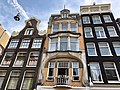 Haarlemmerstraat, Haarlemmerbuurt, Amsterdam, Noord-Holland, Nederland (48720219912).jpg