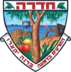 Official logo of Hadera, Israel