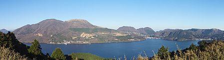 Hakone volcano 20101204 a.jpg
