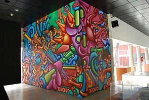 Museo Estatal de Arte Popular de Oaxaca - Entrance hall of the museum
