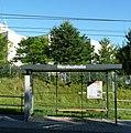 Haltestelle an der Marabustraße - panoramio.jpg