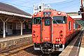 Hamamura sta05bs4592.jpg