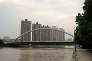 Harp Bridge in Ningbo.JPG