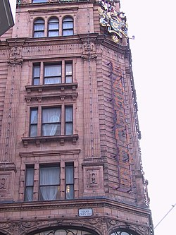 Harrods without Royal Warrants.jpg