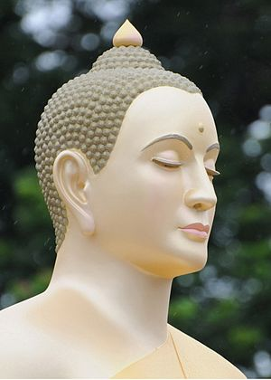 Buddhist devotion - Image: Head of a Buddha image