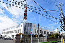 Headquarters of Katsuragawa Seira.jpg