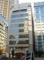 Headquarters of Soft99 Corporation.jpg