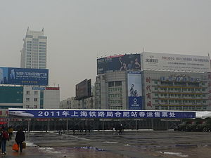 Chunyun - Temporary ticket offices in the square outside of Hefei Railway Station, open for the Year 2011 chunyun period