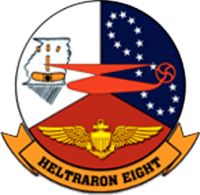 Helicopter Training Squadron 8 (US Navy) insignia 2016.png