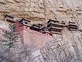 Heng Shan Hanging Monastery Close view.jpg