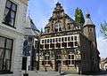 Het voormalige Stadhuis in Woerden.JPG