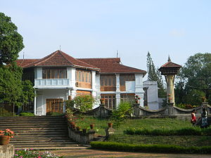 Hill Palace, Tripunithura -  A view of the Palace from its Northern side
