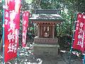 Hinokuma-jingu Ichiebisu-jinja.jpg