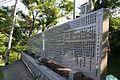 Hiromine-jinja by CR 14.jpg