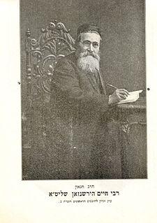 Chaim Hirschensohn American Orthodox rabbi