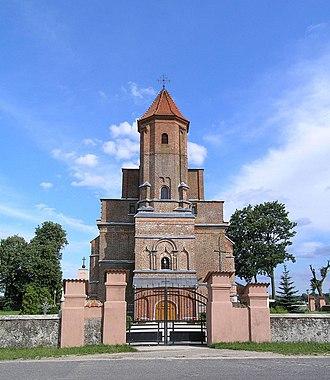 Belarusian Gothic - Image: Hniezna. Гнезна (2007)