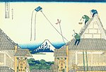 Hokusai02 new-year.jpg