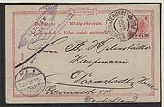 HolyLand Austrian Post 1899 envelope stamp