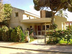 Kfar Darom - Image: Home at Kfar Darom 2005