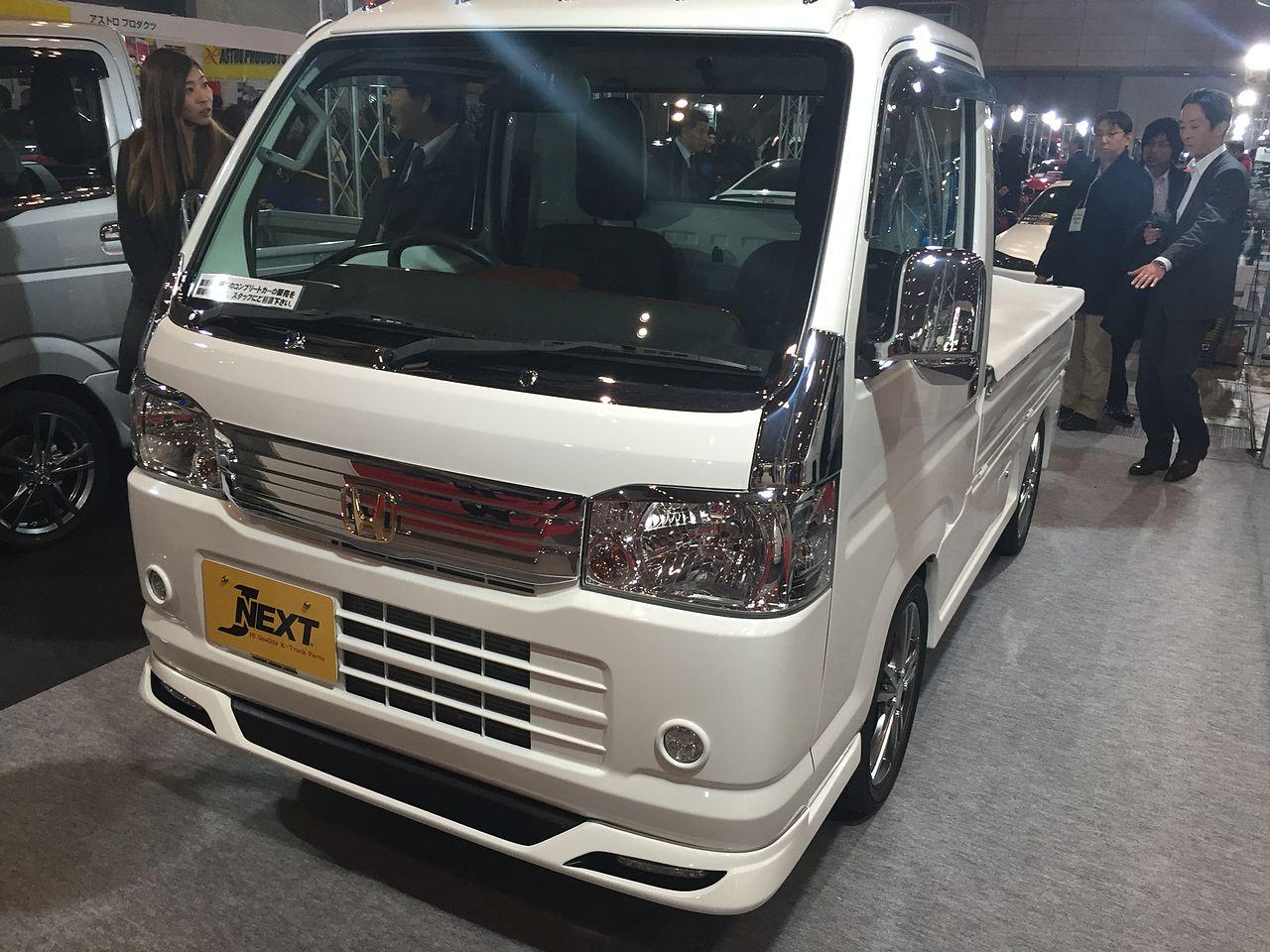 Tokyo Auto Salon 2015.jpg