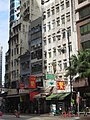 Hong Kong (2017) - 732.jpg