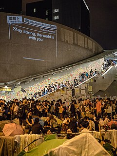Lennon Wall (Hong Kong) Free speech venues in Hong Kong
