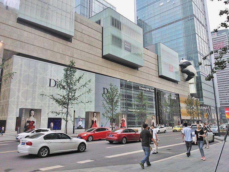 Fichier:Hongxing Road.jpg