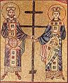 Hosios Loukas (narthex) - West wall, left - detail 03 (Constantine and Helena) 02.jpg
