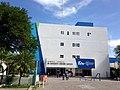 Hospital General de Ciudad Victoria.jpg