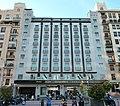 Hotel Jardín Metropolitano (Madrid) 01.jpg