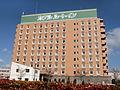 Hotel Route Inn Koriyama.JPG