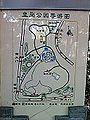 Huanggang map.JPG