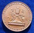 Hungary 1859 Medal Cardinal Scitovský, reverse.jpg
