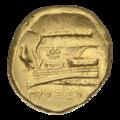 INC-2067-r Статер Вифиния Киос (реверс).png