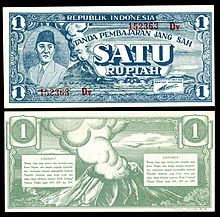 The First Indonesian Rupiah In Java Edit