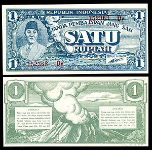 History of the Indonesian rupiah - One rupiah from the first issue (1945) of Republic of Indonesia banknotes. Sukarno depicted on the face and a smoking volcano on the back.